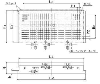 KVR-AV尺寸图